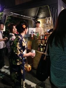 Streetside bar